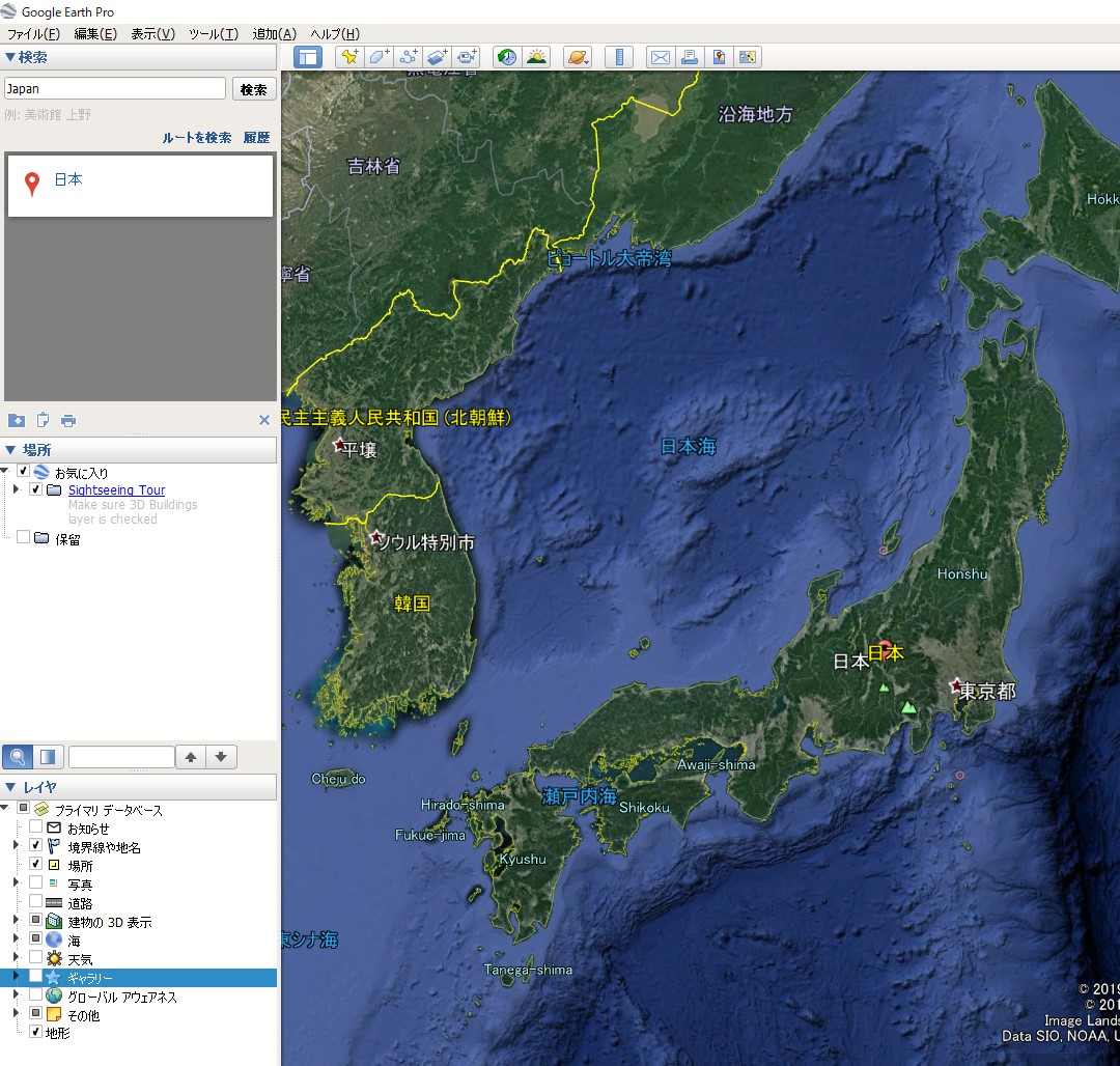 Google Earthプロユーザーインターフェース