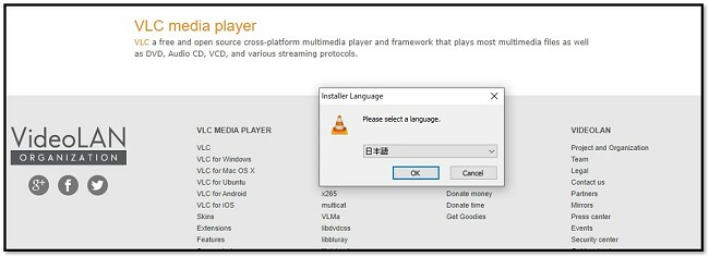 VLC言語オプション