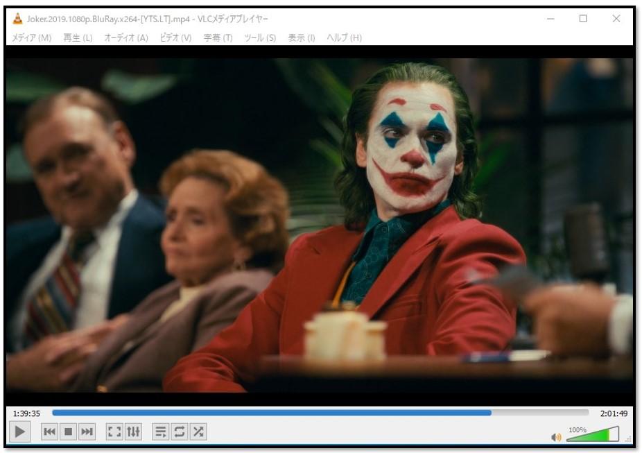 VLCでビデオを見る