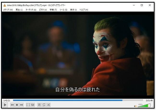VLCメディアプレーヤーで字幕を表示する