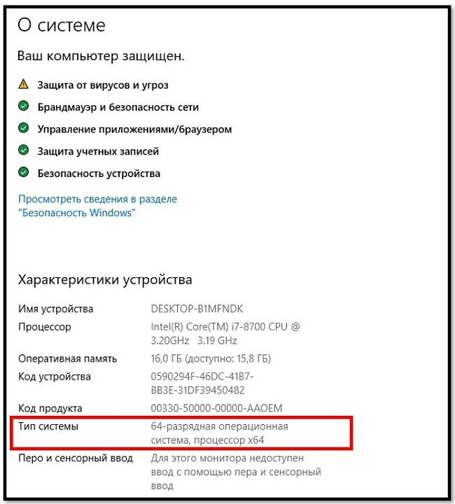 Настройки системы WinRAR