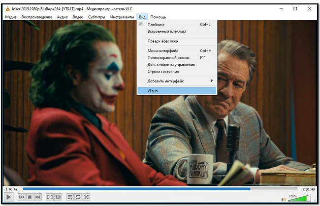 Поиск субтитров с VLC VLsub