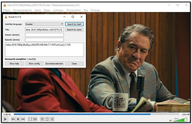 Добавить медиа-информацию в VLC VLsub