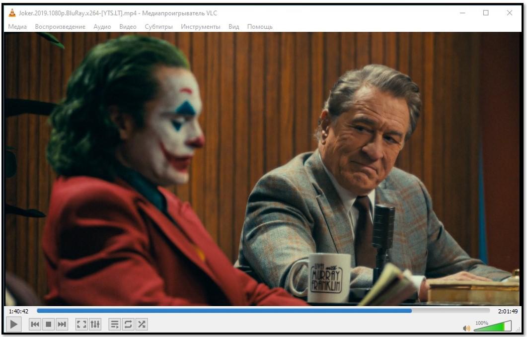 Просмотр видео на VLC