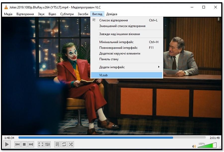 Пошук субтитрів за допомогою VLC VLsub