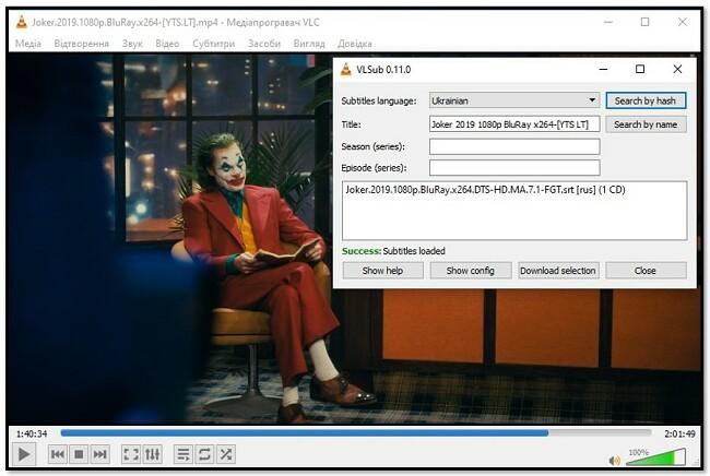 Додайте інформацію про медіа до VLC VLsub