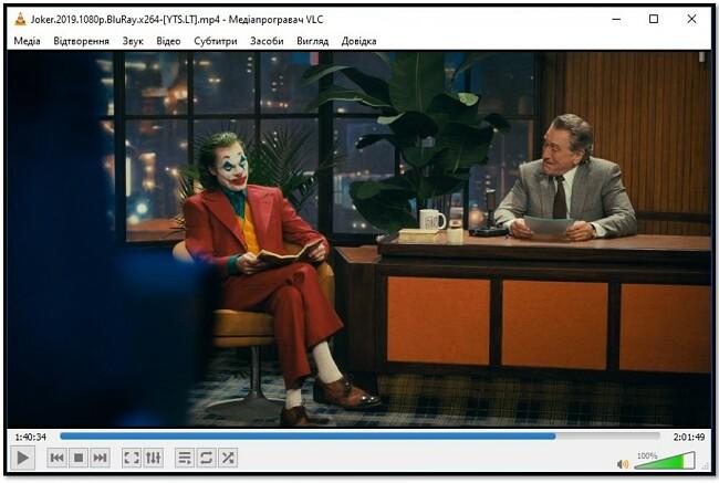 Перегляд відео на VLC