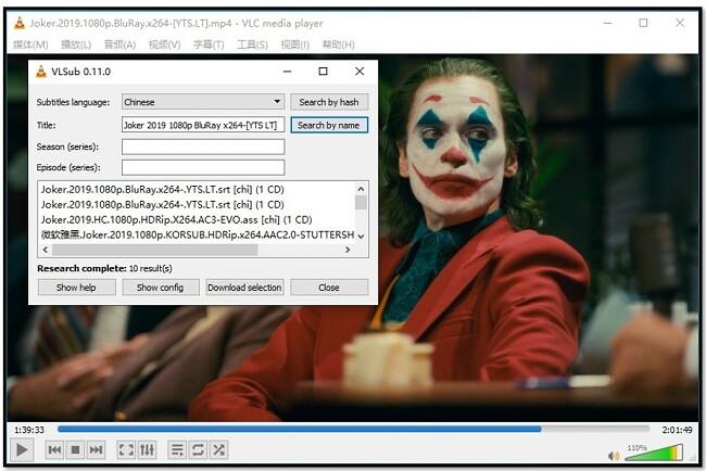 将媒体信息添加到VLC VLsub