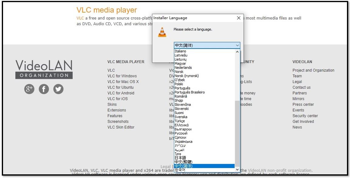 VLC语言选项