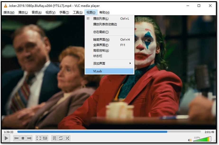 用VLC VLsub搜索字幕