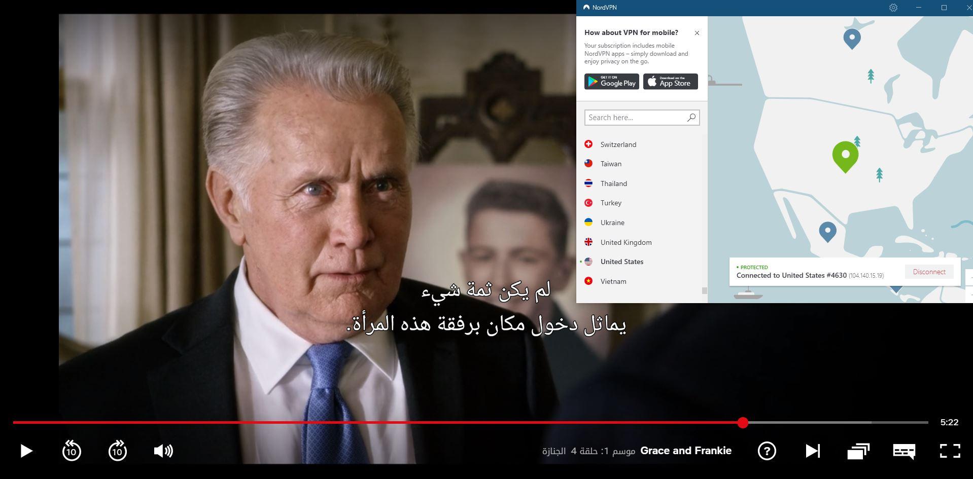 تعمل NordVPN مع Netflix USA