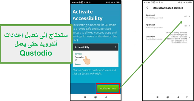 إعدادات Qustodio Android
