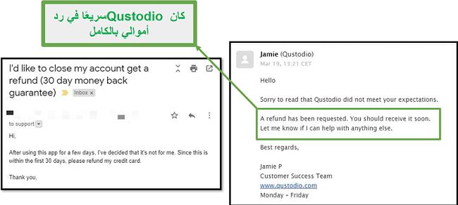 دعم عملاء Qustodio