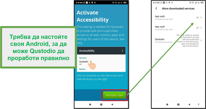 Настройки за Android на Qustodio
