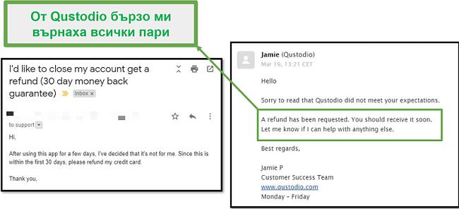 Поддръжка на клиенти на Qustodio