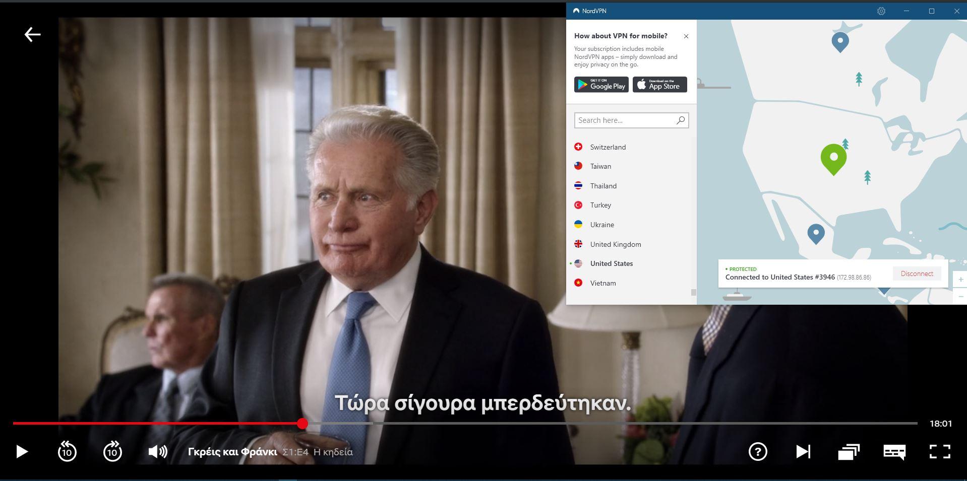 Το NordVPN συνεργάζεται με το Netflix USA