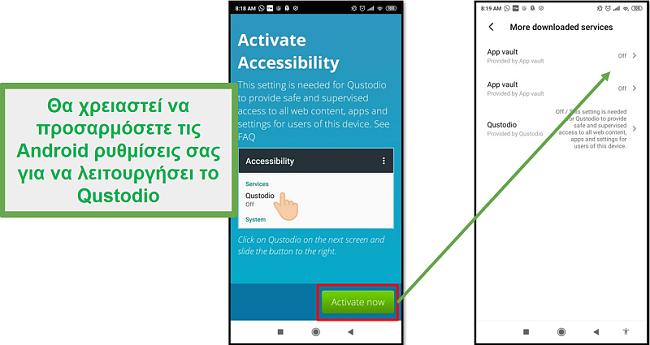 Ρυθμίσεις Android Qustodio
