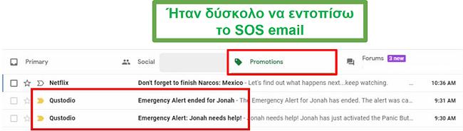 Στείλτε ένα email στο Qustodio SOS