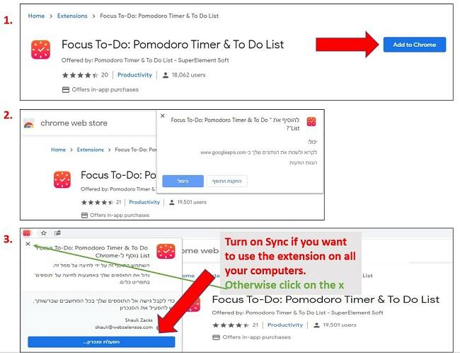 שלבים להוספת תוספים ל- Google Chrome