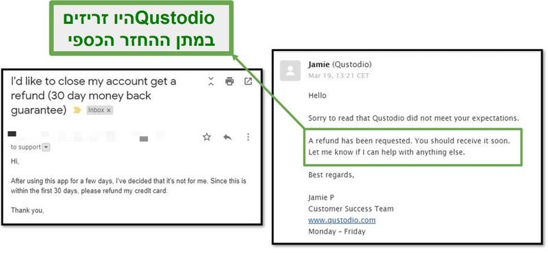 תמיכת לקוחות Qustodio