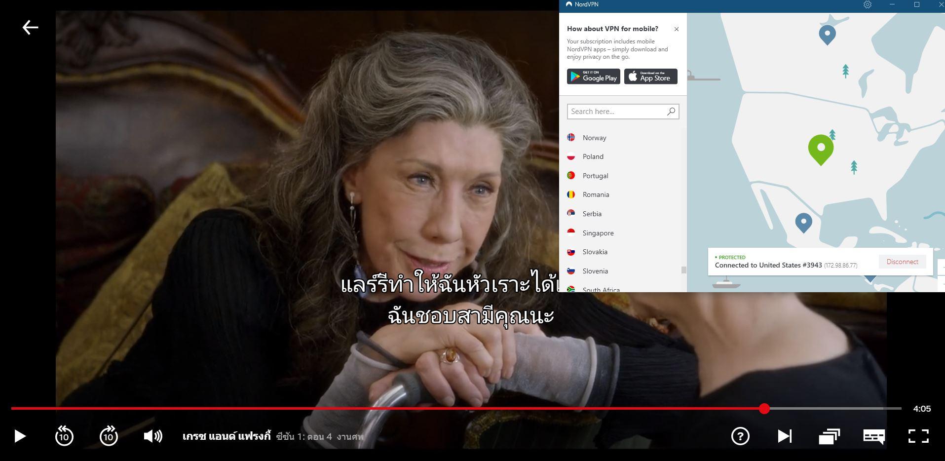 NordVPN ทำงานร่วมกับ Netflix USA