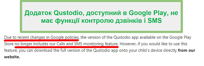 Політика Google Play Qustodio