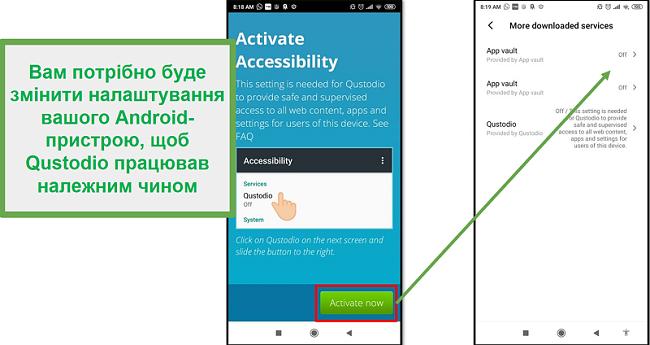 Налаштування Qustodio Android