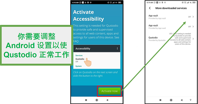 Qustodio Android设置