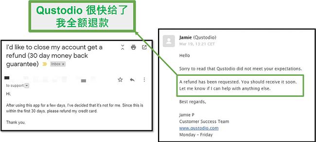 Qustodio客户支持