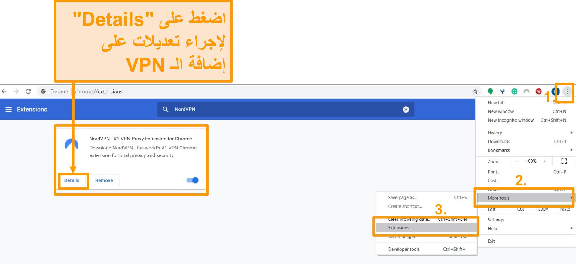لقطة شاشة لإعدادات ملحق متصفح Google Chrome.