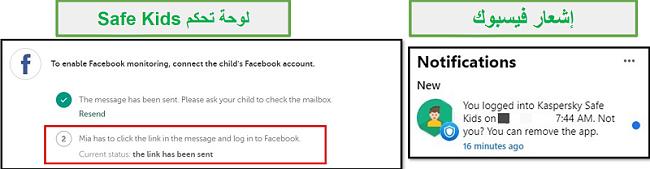 Facebook for Safe Kids