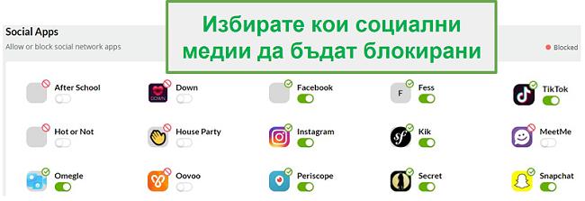 Мобилно наблюдение на социалните мрежи