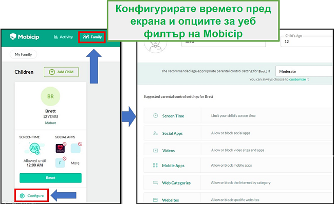 mobicip създаде уеб филтър