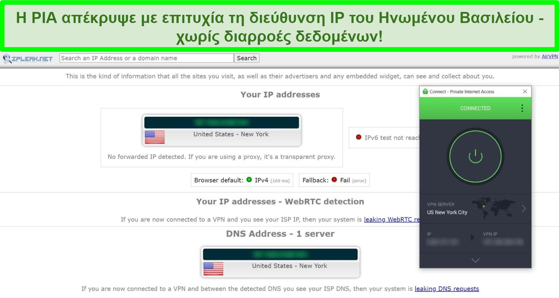 Στιγμιότυπο οθόνης αποτελεσμάτων δοκιμής διαρροής IP με PIA συνδεδεμένο σε διακομιστή ΗΠΑ