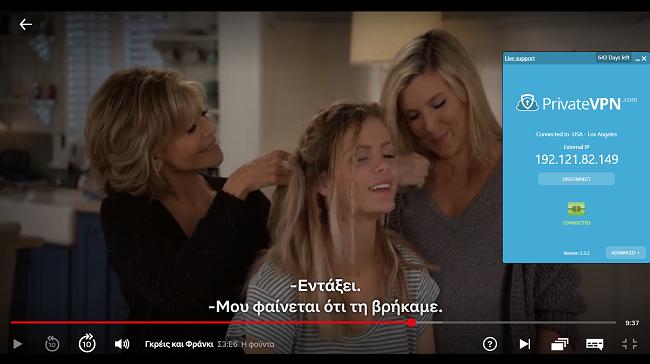 Στιγμιότυπο οθόνης PrivateVPN συνδεδεμένο σε διακομιστή ΗΠΑ με ροή Grace και Frankie στο Netflix US
