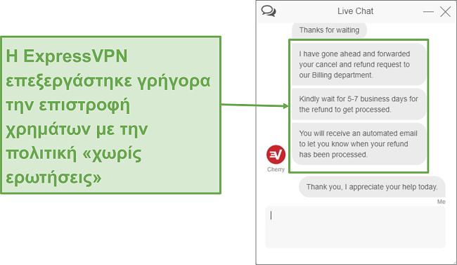 Στιγμιότυπο οθόνης επιστροφής χρημάτων ExpressVPN μέσω ζωντανής συνομιλίας.