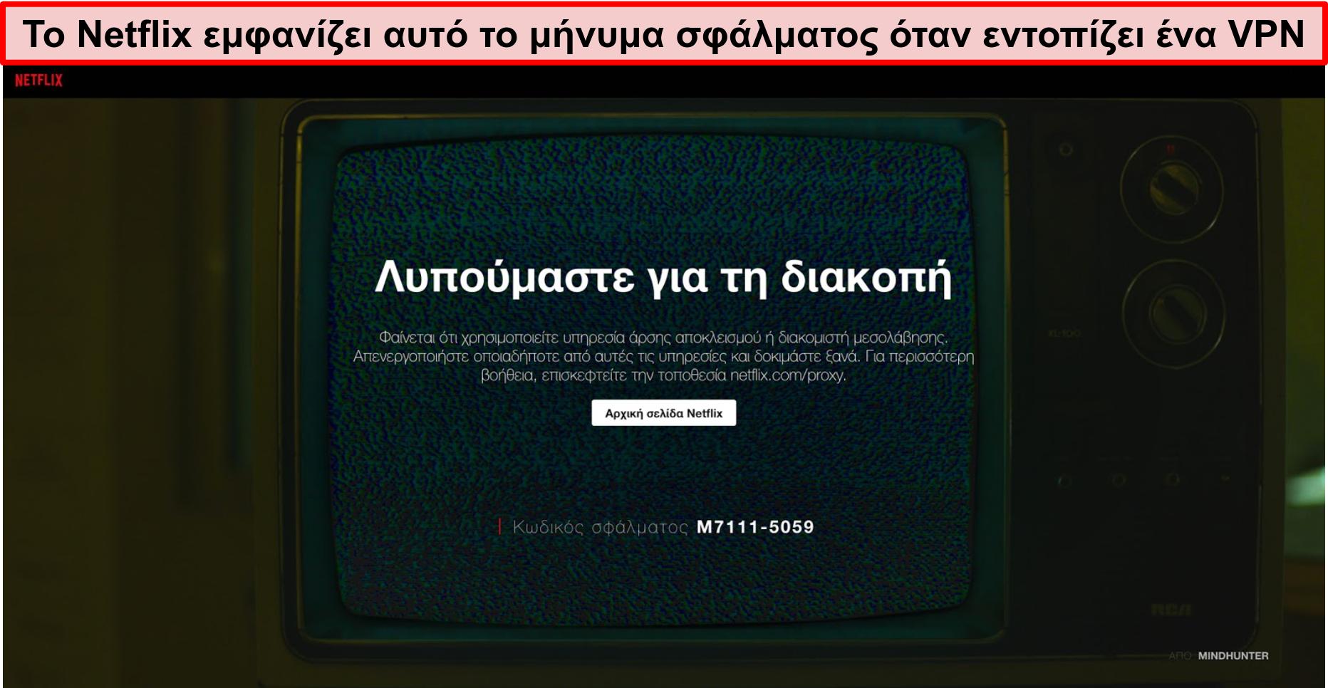 Netflix streaming Error