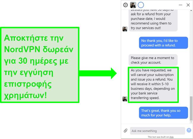 Στιγμιότυπο οθόνης χρήστη που ζητά από το NordVPN επιστροφή χρημάτων με εγγύηση επιστροφής χρημάτων 30 ημερών σε ζωντανή συνομιλία