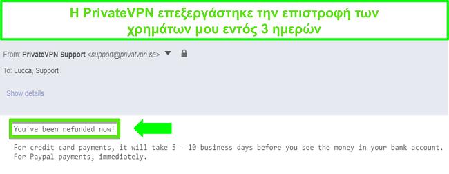Στιγμιότυπο οθόνης της απόκρισης PrivateVPN μετά την επεξεργασία της επιστροφής χρημάτων