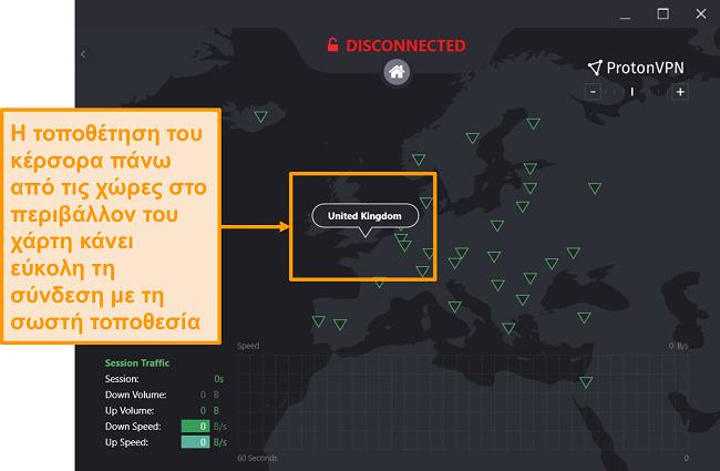 Στιγμιότυπο οθόνης του διαδραστικού χάρτη διακομιστή του ProtonVPN.