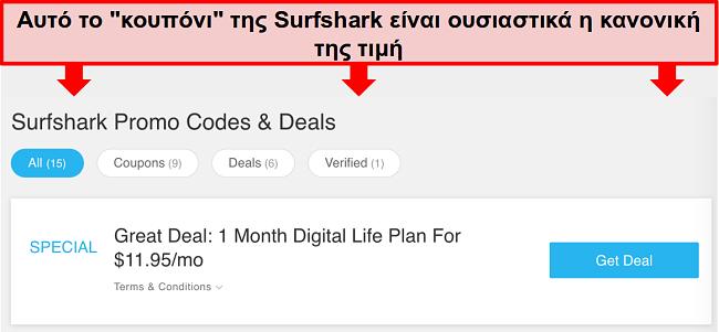 Screenshot of fake Surfshark promo codes and deals