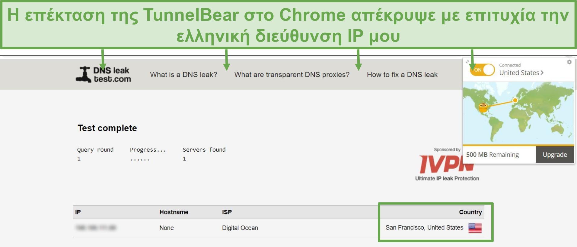 Στιγμιότυπο οθόνης των αποτελεσμάτων δοκιμής διαρροής DNS όταν συνδέεται στο TunnelBear.
