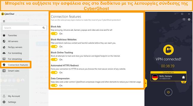 Στιγμιότυπο οθόνης των δυνατοτήτων σύνδεσης CyberGhost για βελτίωση της ασφάλειας στο διαδίκτυο
