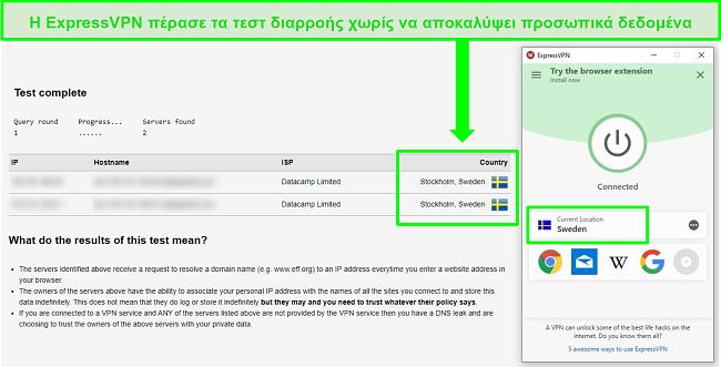 Στιγμιότυπο οθόνης του ExpressVPN που περνά μια δοκιμή διαρροής DNS ενώ συνδέεται με σουηδικούς διακομιστές