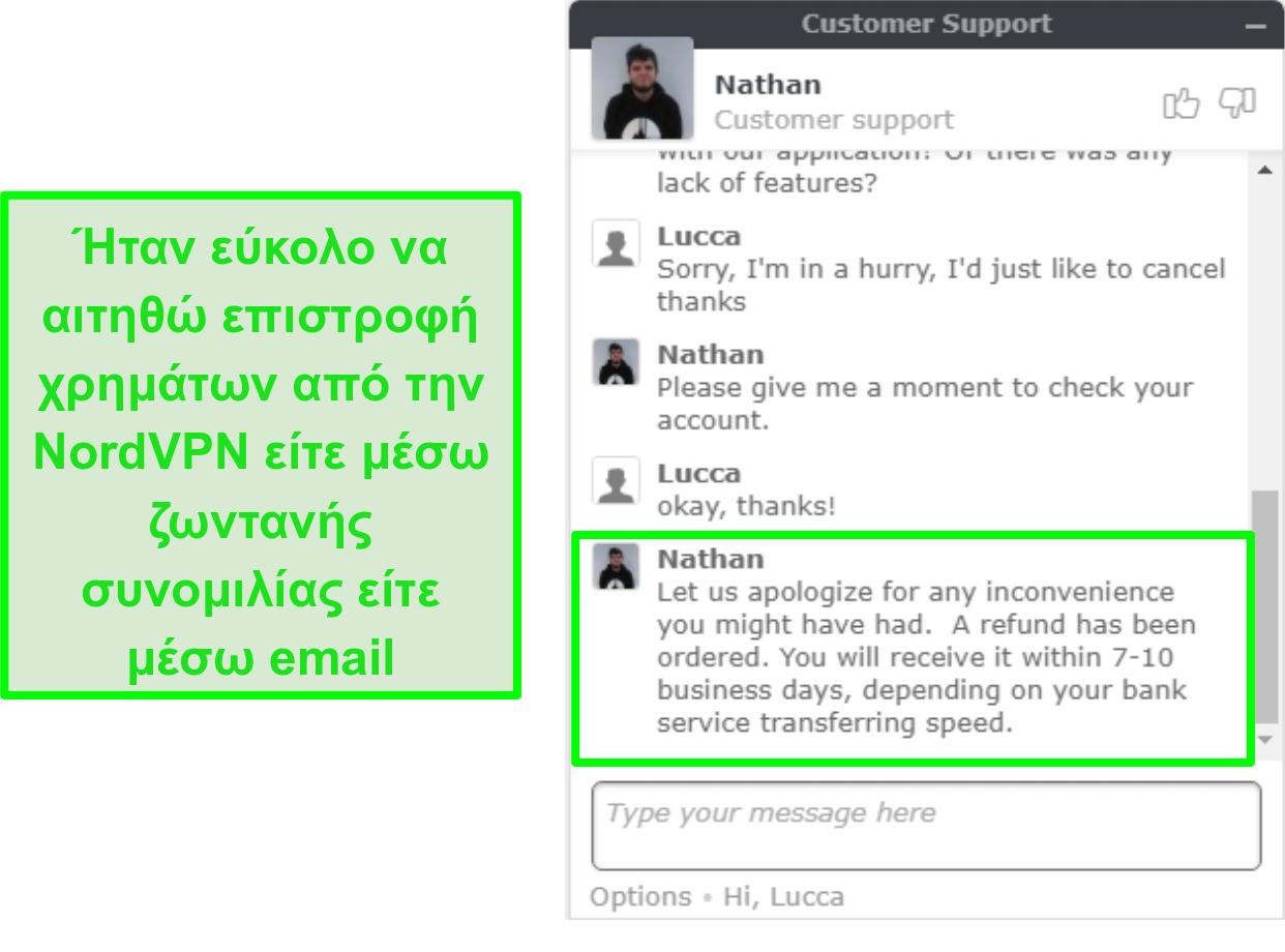 καλύτερη συνομιλία επιστροφής χρημάτων εξυπηρέτησης πελατών vpns windows nordvpn