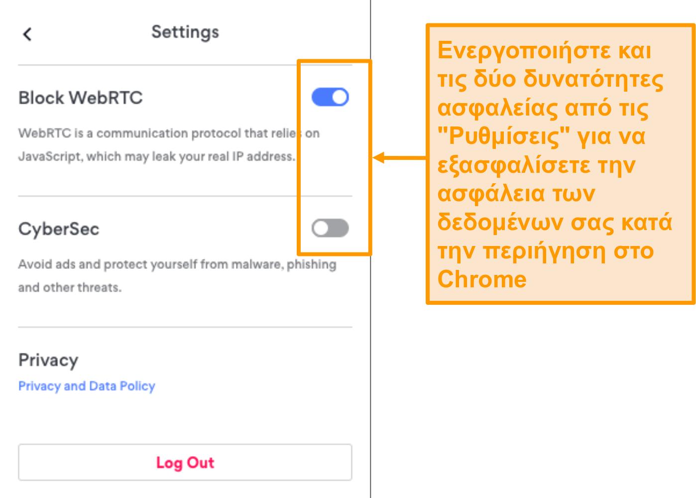 Στιγμιότυπο οθόνης των λειτουργιών ασφαλείας της επέκτασης προγράμματος περιήγησης Chrome του NordVPN.