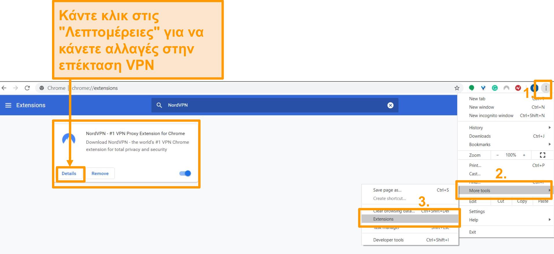 Στιγμιότυπο οθόνης των ρυθμίσεων επέκτασης προγράμματος περιήγησης Google Chrome.