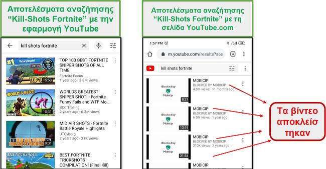 Mobicip blokkolja a youtube-ot