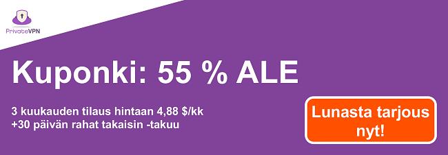 Graafinen kuva toimivasta PrivateVPN-kuponista, jossa 55%: n alennus 3 kuukauden tilauksesta ja 30 päivän palautusoikeus