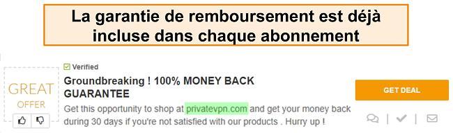 Capture d'écran d'un coupon PrivateVPN annonçant une garantie de remboursement en tant qu '«accord»